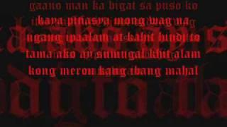 kabet (lyrics)