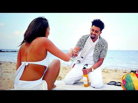Fisum T - Pretty Woman - New Ethiopian Music 2018 (Official Video)
