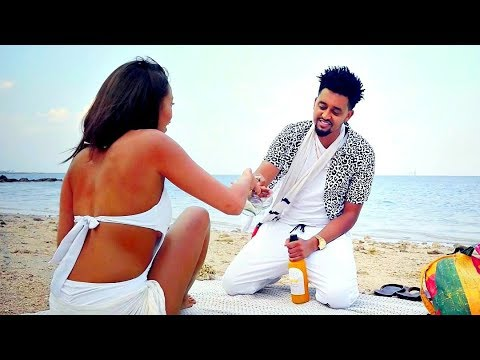 Fisum T - Pretty Woman - New Ethiopian Music 2018 (Official Video)