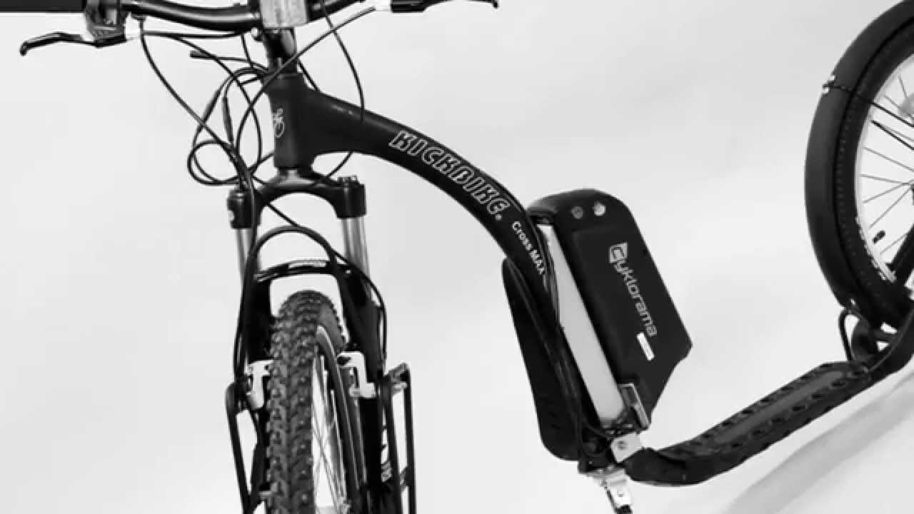 Electric Kickbike - Cross MAX (Only Images)