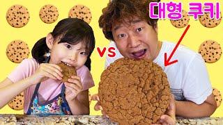 도전! 대형 초코칩 쿠키 만들기 | 먹방 challenge! Let's make a large cookie! | LimeTube