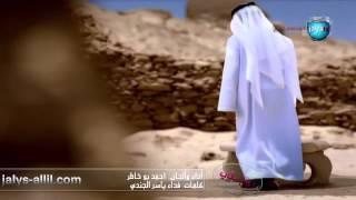 زوجتي ♥ للمنشد أحمد بو خاطر