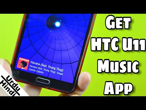 Get HTC U11 Music App on Any Android Device (Urdu-Hindi)
