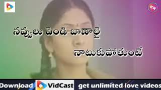Nammavemo Gani Whatsapp Status    Parugu Telugu Movie    Allu Arjun, Sheela