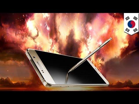 ซัมซุงโละทิ้ง Samsung Galaxy Note 7