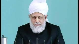 Проповедь Хазрата Мирзы Масрура Ахмада (08-10-10) часть 4
