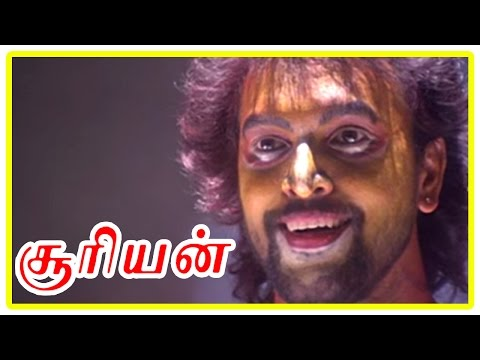 Suriyan Tamil Movie Climax Scene | Sarath Kumar proves his innocence and awarded | End Credits