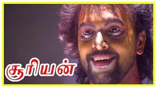 Suriyan Tamil Movie Climax Scene   Sarath Kumar proves his innocence and awarded   End Credits