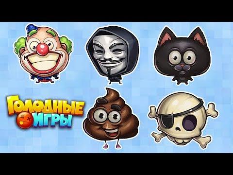 Интересные игры в группах В Контакте