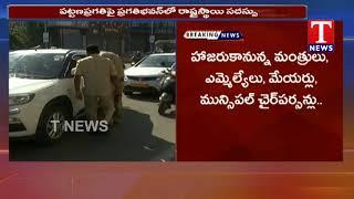 పట్టణప్రగతిపై ప్రగతిభవన్లో రాష్ట్రస్థాయి సదస్సు |Tnews Telugu