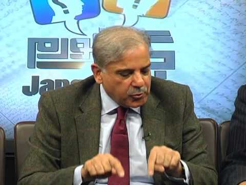 Jang Forum Shahbaz Sharif
