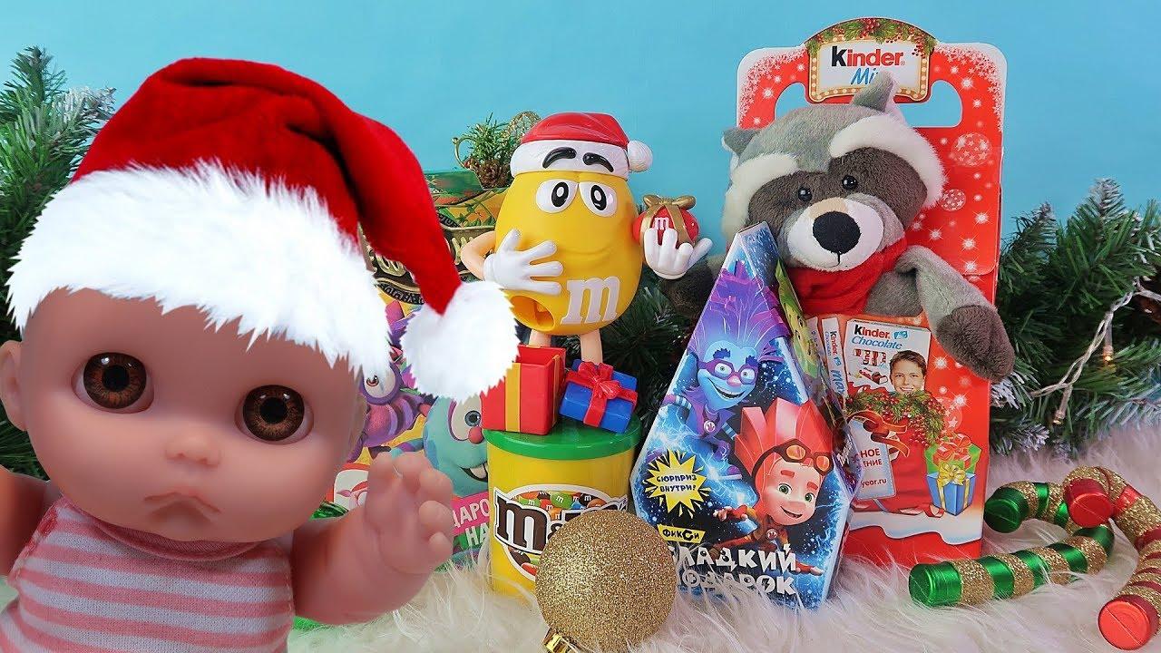Куклы Пупсики. Открываем Подарки на Новый год 2018 ...