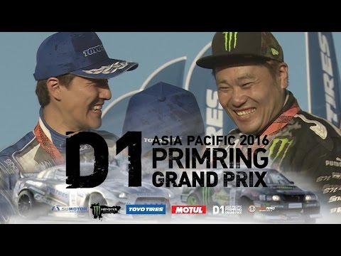 D1 Asia Pacific Primring Grand Prix 2016