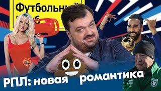Чемпион России известен Героя России нет