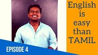 ஆங்கிலம் பேச முடியும் - EPISODE 4 - LEARN ENGLISH THROUGH TAMIL