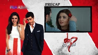 Pyaar Lafzon Mein Kahan Episode 79 Promo