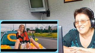 BEAUTY BOMB  ¦  Ксения Левчик  ¦  БЬЮТИ БОМБ  ¦  cover-КЛИП Катя Адушкина  / РЕАКЦИЯ