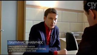 «Никуда не денемся и должны будем сотрудничать». Литовский политолог об отношениях Беларусь-ЕС