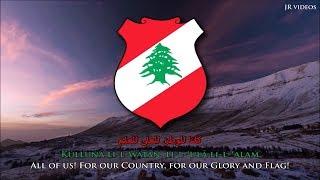 Lebanese National Anthem (ARAB/EN lyrics)