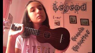 EASY ukulele tutorial for Legend - Twenty øne Piløts by Mr Sunglasses 😎