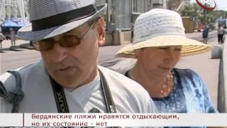 БЕРДЯНСК 2015 ПЛЯЖИ ОПРОС 17