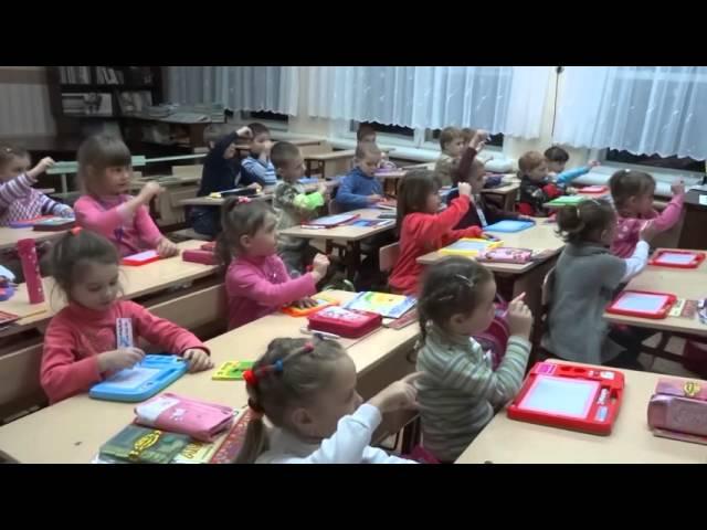 Школа раннего развития Ручеёк