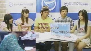 2009年6月19日放送(ピンチヒッター・第6回) テーマ:あなたのターニングポ...
