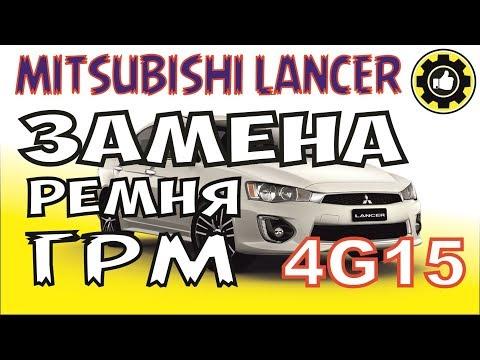 Машина не заводится MITSUBISHI LANCER. ДВС 4G15. (#AvtoservisNikitin)