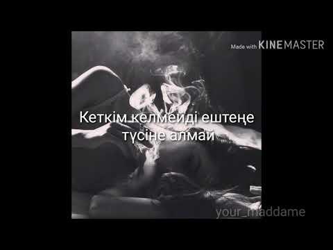 Qarakesek-Күле алмаймын🖤