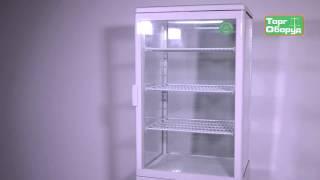 Барная холодильная витрина Bartscher на torgoborud.com.ua(Настольная холодильная мини витрина для демонстрации и хранения разнообразных пищевых продуктов и напитк..., 2014-06-20T08:40:29.000Z)