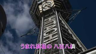 またまた懐かしい歌を歌ってしまいました。村田英雄さんの迫力はすごいものです。