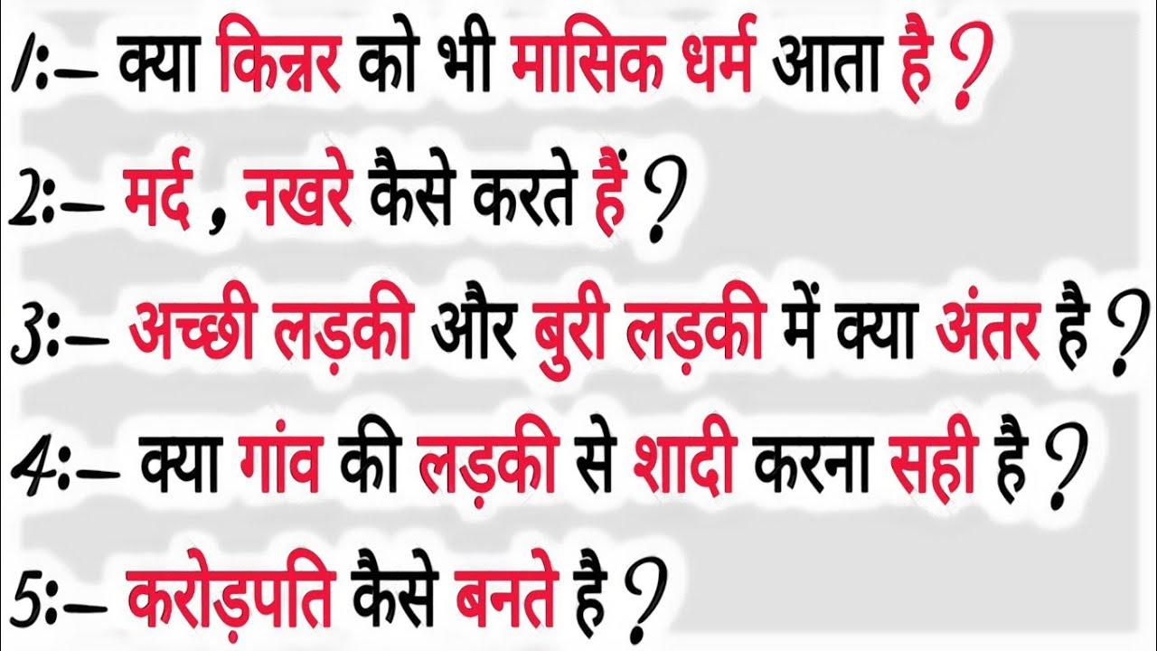 सवाल आपके और जवाब हमारे - part-53, sawal aapke jawab hamare, क्या किन्नर को भी मासिक धर्म आता है ?