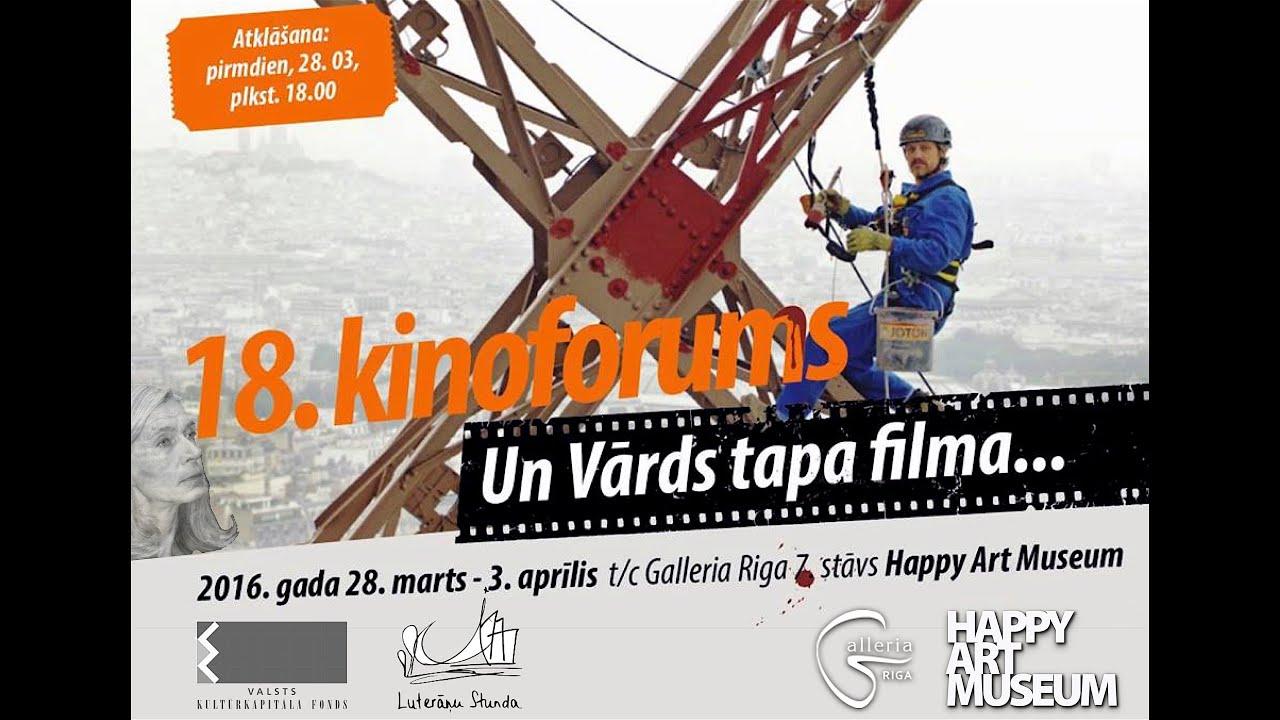 kinofestivāls-vārds-tapa-filma-happy-art-museum-28-3-3-04-http-happyartmuseum-co