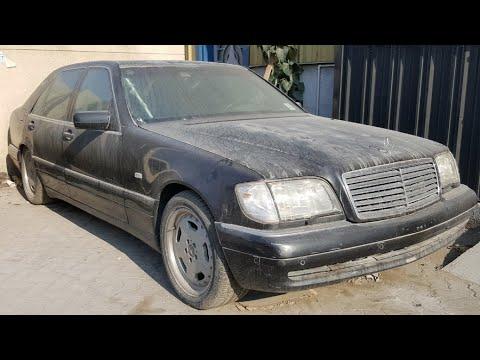 1996 MERCEDES BENZ W140 S600L S72 AMG PART 1 MARCH 2018 - Dubai, UAE