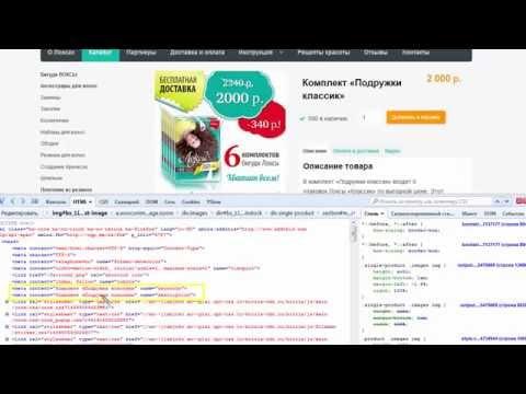 Возможности SEO в админке Bitrix и  Joomla