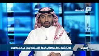 عثمان: الجيش اليمني يسيطر على مناطق مهمة تستخدم للتهريب