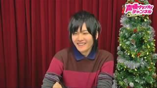 Nagatsuka Takuma's deep voice 永塚拓馬 検索動画 17