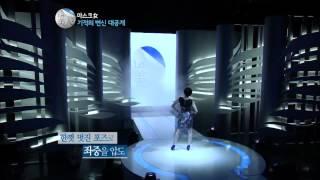 Let me in2 Ep.1 : 더욱 강력해진 메이크오버! 마스크女 기적의 변신 대 공개!