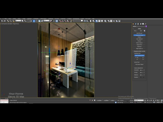 Perspective match 3ds max