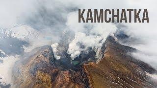 Landscapes of Kamchatka 2