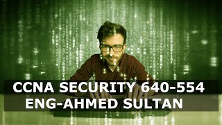 10-CCNA Security 640-554 (Securing the Local Area Network) By Eng-Ahmed Sultan
