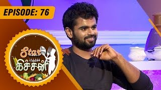 Star Kitchen spl show 05-10-2015 episode 76 Actor Madhan Special Cooking in tamil full hd youtube video 05.10.15 | Vendhar Tv Star Kitchen programs 5th October 2015
