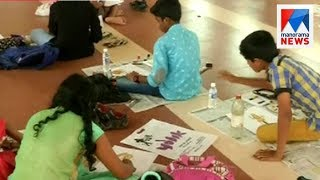 Kozhikkode drawing competition | Manorama News