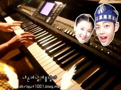 해를 품은 달  OST ~ Back In Time Piano Cover