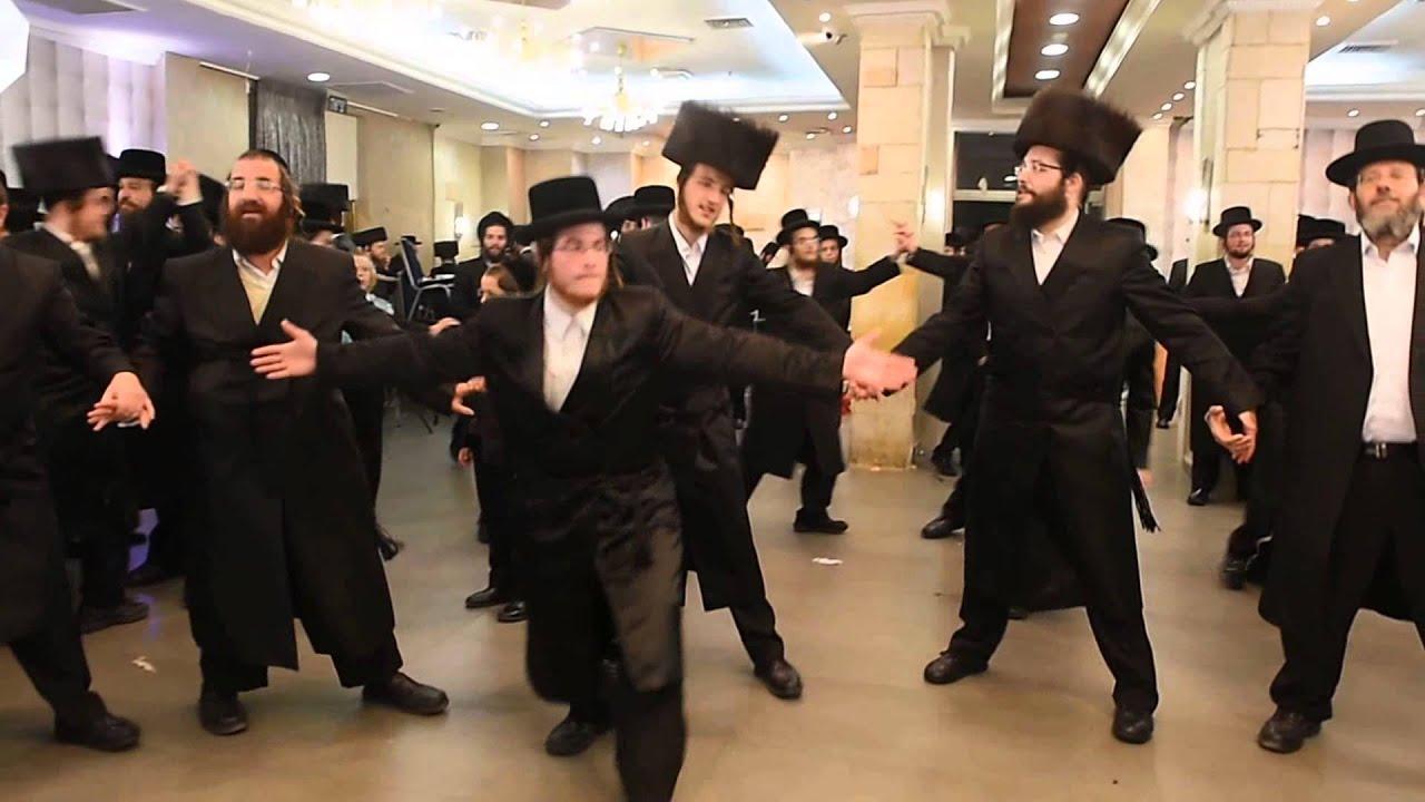 chasidish dance - ריקוד חסידי