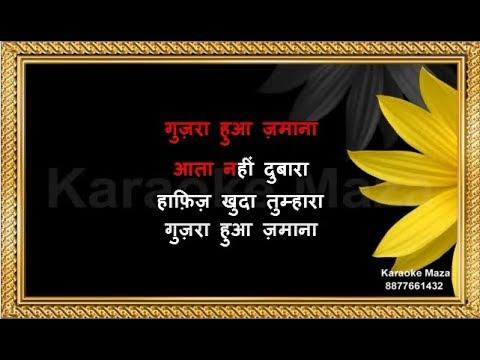 Guzra Hua Zamana Aata Nahin Dobara - Karaoke - Shirin Farhad - Lata Mangeshkar