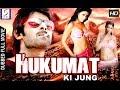 Hukumat Ki Jung - Full Length Dubbed Action Hindi Movie 2017 HD