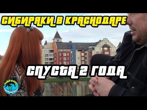 краснодар лесбиянские знакомства краснодар