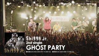 "Shiggy Jr. 2nd single「GHOST PARTY」初回限定盤DVD収録の、 「""ワンマ..."