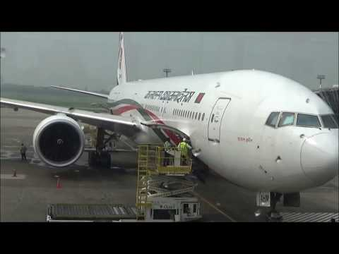Biman Bangladesh Airline Osmani Sylhet to Heathrow T4